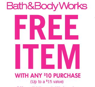 free-bath-body-works-gift