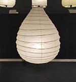 Akari Noguchi Lamp 22N23N  surroundingcom