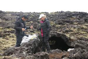 Lava Tube, Iceland, travel Channel