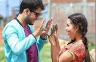 ब्रेकअप हुन लाग्यो नेपाली फिल्म जगतको चुलबुले जोडीको