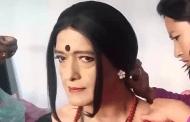 राजेश हमालको शकुन्तला अवतार...!