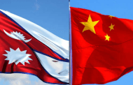 Nepal and China agree to intensify surveillance on border in Rasuwa