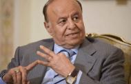 यमनका राष्ट्रपतिले अस्वीकार गरे राष्ट्रसंघको महत्वपूर्ण प्रस्ताव