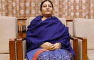 'समृद्ध नेपालका लागि गुणस्तरीय शिक्षा''