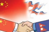 चिनियाँ कम्पनीले नेपालमा ३६ अर्ब लगानी गर्ने