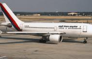 ३२ एयरलाइन्सबाट बक्यौता तिर्न अटेर, महाप्रबन्धक भन्छन्ः छुट दिन सकिँदैन