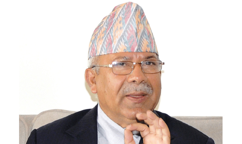 Govt. should meet public aspirations: Leader Nepal