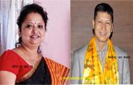 काठमाडौँ महानगरको मेयरमा बिद्यासुन्दर, उपमेयरमा काँग्रेसकी हरिप्रभा खड्गी विजयी