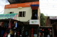 Laxmi Bank's 69th Branch in Salli Bazar, Salyan.