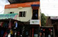 Laxmi Bank's 69th Branch in Salli Bazar, Salyan.