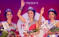 नेपालको दोश्रो ठुलो सुन्दरी प्रतियोगिता, यस्तो छ विगतदेखि वर्तमानसम्मको यात्रा