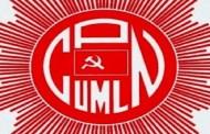 एमालेले प्रदेश नं २ मा संसदीय दलको नेता छान्न निर्वाचन गर्ने
