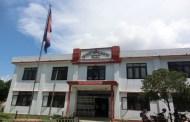सुनसरीबाट एघार फरार अभियुक्त पक्राउ