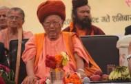 भारतीय भूमिमा पनि प्रपन्नाचार्यको छवि उच्च-दोस्रो स्मृति दिवस