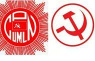 जनतालाई अधिकार दिन एमाले भयो नकरात्मक, माओवादीले गर्यो यस्तो निर्णय !!