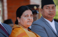 President Bhandari, Vice-President Pun extend best wishes on Buddha Jayanti