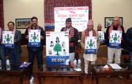 Leftist alliance against democracy: PM Deuba