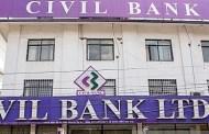 सिभिल बैंक र नेशनल बैंकिङ्ग ईन्ष्टिच्युट बीच सम्झौता