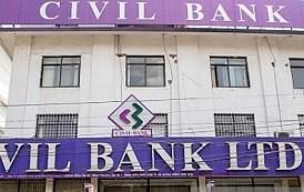 सिभिल बैंकको हकप्रद शेयर लिलाममा अधिक आवेदन