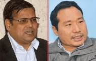 Maoist Centre leaders attacked with bombs in Rolpa