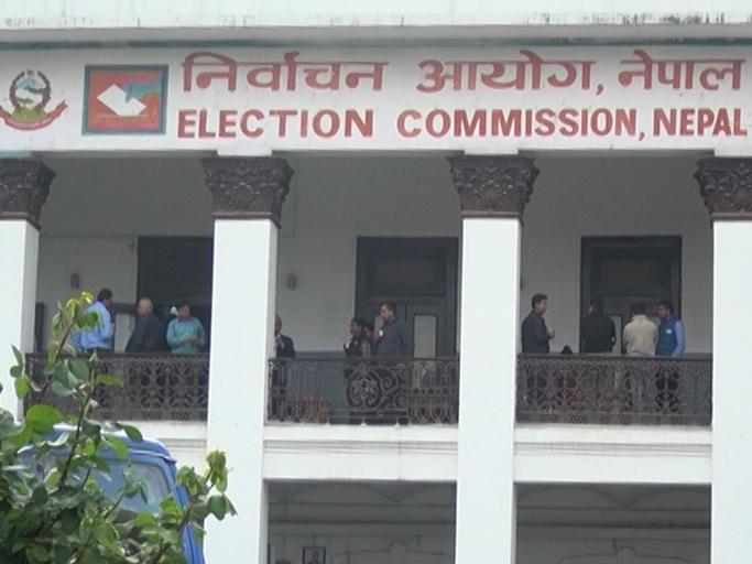 आयोगद्वारा राजनीतिक दलका प्रतिनिधिसँग छलफल