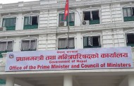 अस्थायी राजधानी तोक्ने निर्णय भएको छैनः सरकार