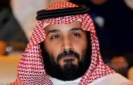 साउदी अरबका राजकुमारले किने दुनियाँकै महंगो महल, जसको मूल्य सुनेर तपाई चकित पर्नुहुन्छ !