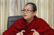 केन्द्र र प्रदेशको अधिकारलाई न्यायोचित ढंगबाट बाँडफाँड गर्नुपर्छ : उपाध्यक्ष शाक्य