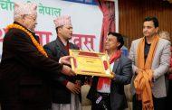 मुलुकमा नयाँ किसिमको समाजवाद ल्याउनेः उपाध्यक्ष गौतम