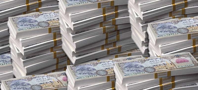 सामाजिक सुरक्षा कर रु २० अर्ब ११ करोड संकलन