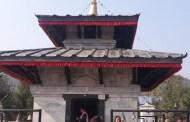 वैद्यनाथ मन्दिर कटानको जोखिममा