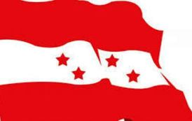 100 days' of government a dull show with malpractices: Nepali Congress
