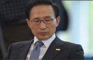 दक्षिण कोरियाका अर्का पूर्वराष्ट्रपतिलाई पनि भ्रष्टाचारको अभियोग