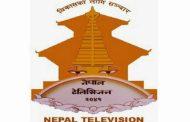 नेपाल टेलिभिजनमा नयाँ कर्मचारी युनियन