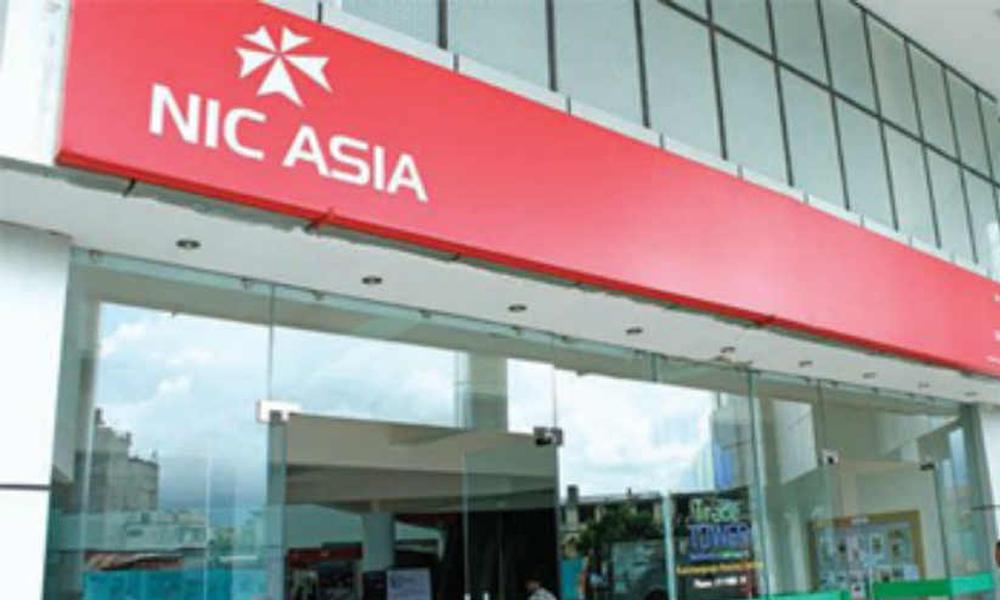 एनआईसी एशिया बैंकको Missed Call बैंकिङ्ग सेवा
