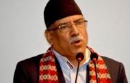 प्रचण्डको गम्भीर चिन्ताः पाँच बर्षसम्म केही काम गर्न नसके नेपाल कम्युनिष्ट पार्टी स्वाहा हुन्छ