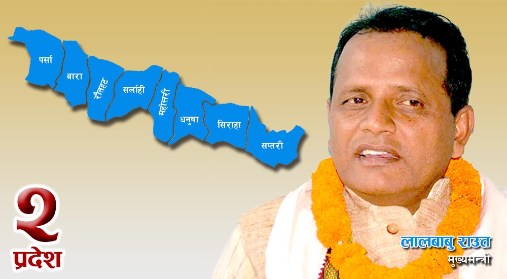Chief Minister Raut ensures respect to all mother languages