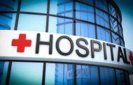 अध्यक्ष दहाल पत्नी सीता अस्पताल भर्ना
