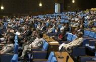 प्रतिनिधिसभामा चार अध्यादेश प्रस्तुत
