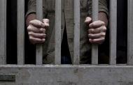 लाखौ ठग्ने गिरी जेल चलान