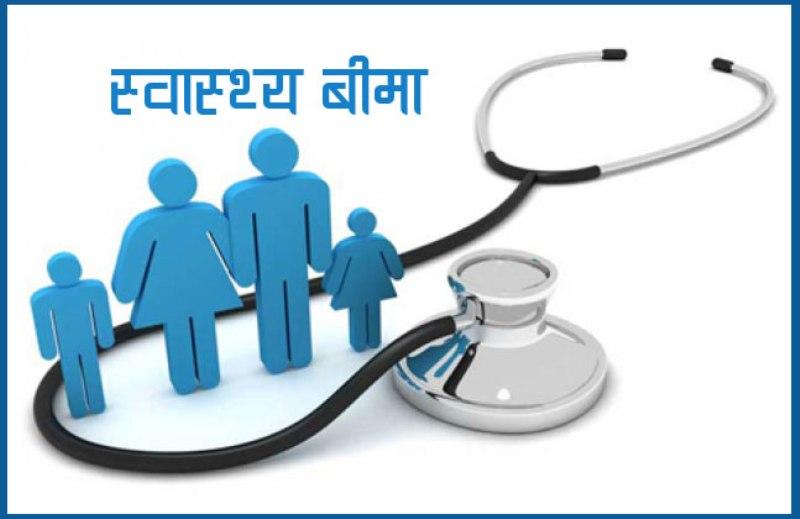धेरैले स्वास्थ्य बीमाको नवीकरण नगर्दा बोर्डलाई चुनौती