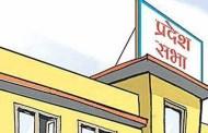 प्रदेशसभाको बैठक नेपाली काँग्रेसद्वारा अवरुद्ध