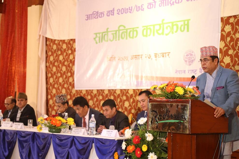 चालु आवको मौद्रिक नीति अपेक्षितरुपमा सफल - डा  नेपाल