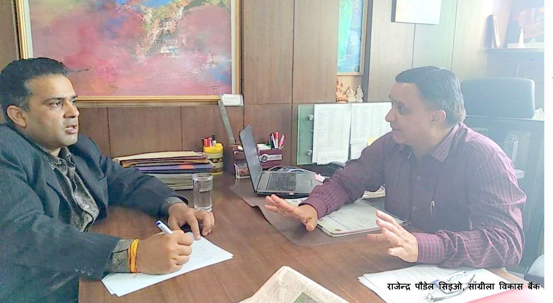 सरकारले विकास बैंकहरुलाई सौतेलो व्यवहार गरेको छः सिइओ, राजेन्द्र पौडेल (कुराकानी)