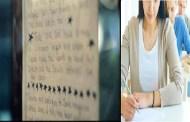 विद्यार्थीले केमिस्ट्रीको परीक्षामा पोर्नका कुरा लेखेपछि चेक गर्ने शिक्षिका भुतुक्कै