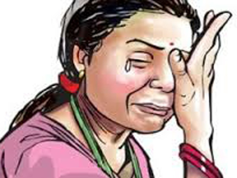 महिला हिंसाका घटनामा वृद्धि