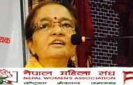 निर्मला हत्याकाण्ड विरुद्ध तात्यो नेपाल महिला संघ, देशव्यापी प्रदर्शनपछि प्रधानमन्त्रीलाई ज्ञापन पत्र बुझाईदैँ