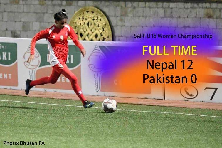 पाकिस्तानविरुद्ध नेपालको १२ गोल: देशको ईज्जत राख्दै रेखाले मात्र गरिन् ७ गोल(बधाई)