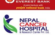एभरेष्ट बैकका कार्डहोल्डरले नेपाल क्यान्सर हस्पिटलमा छुट पाउने