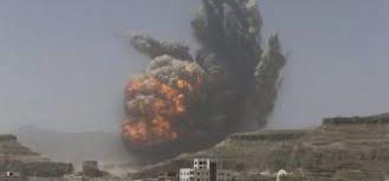 हवाई कारवाहीमा चार तालिबान कमाण्डरसहित तीस मारिए